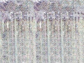 Kurtyna Party holograficzna - 90 x 250 cm